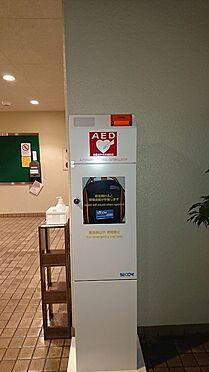 中古マンション-越谷市蒲生茜町 AEDが設置されています