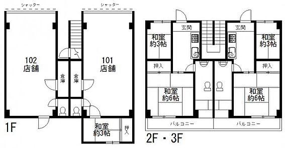 マンション(建物全部)-昭島市福島町 間取り