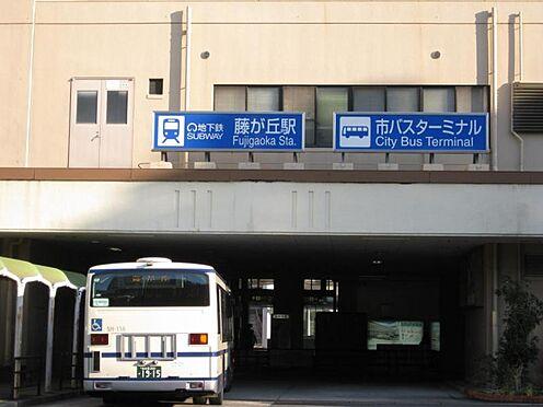 区分マンション-名古屋市名東区明が丘 地下鉄東山線「藤が丘」駅まで約220m