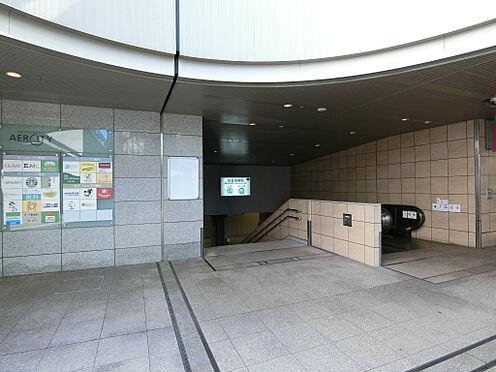 中古マンション-港区白金1丁目 「白金高輪」駅入口