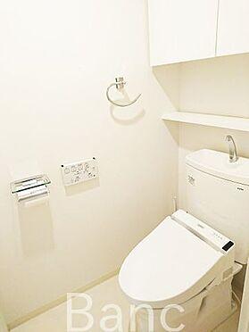 中古マンション-足立区梅田7丁目 高機能システムトイレ