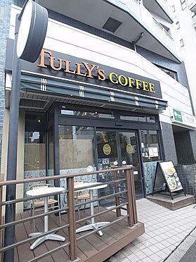 中古マンション-新宿区若松町 タリーズコーヒー 新宿若松河田店(徒歩5分・約350m)