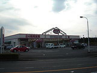 アパート-大分市大字森 MVくらし館高田店まで1503m、24時間スーパーあります!