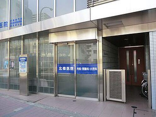 マンション(建物一部)-大田区大森本町1丁目 周辺環境:北條医院