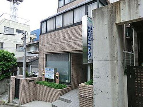 アパート-渋谷区西原3丁目 周辺環境:ムラキクリニック