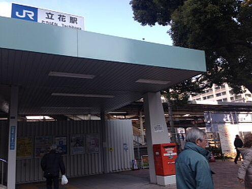 マンション(建物全部)-尼崎市東七松町1丁目 立花駅