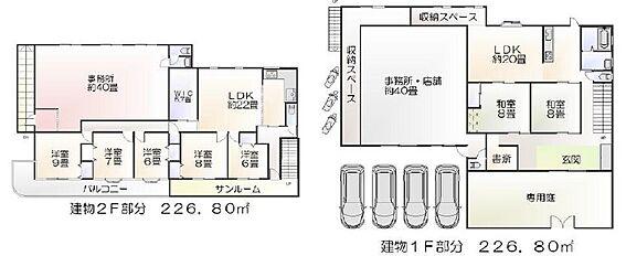 マンション(建物全部)-さいたま市西区大字島根 間取り