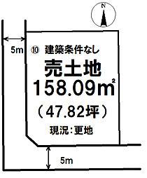 平田6丁目分譲地/13区画/10