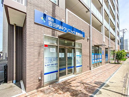 アパート-松戸市松戸新田 稔台吉田内科クリニック循環器科(280m)