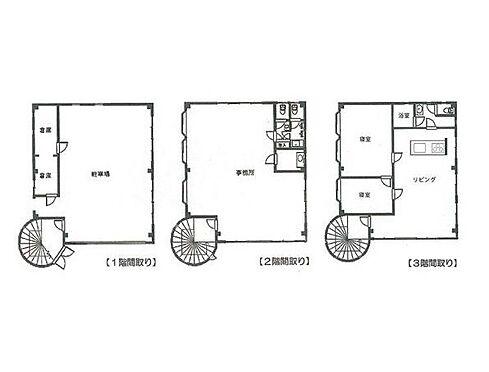 店舗付住宅(建物全部)-千葉市中央区本町3丁目 間取り