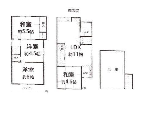 店舗・事務所・その他-東大阪市長田西5丁目 外観