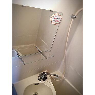 アパート-草加市旭町2丁目 トイレ