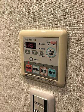 中古マンション-熊谷市新堀 風呂