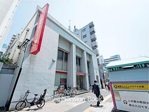 中古マンション-中央区晴海5丁目 三菱東京UFJ銀行月島支店(1000m)