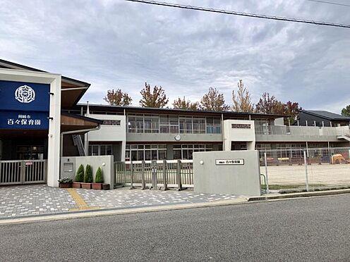 新築一戸建て-岡崎市青木町 百々保育園674m