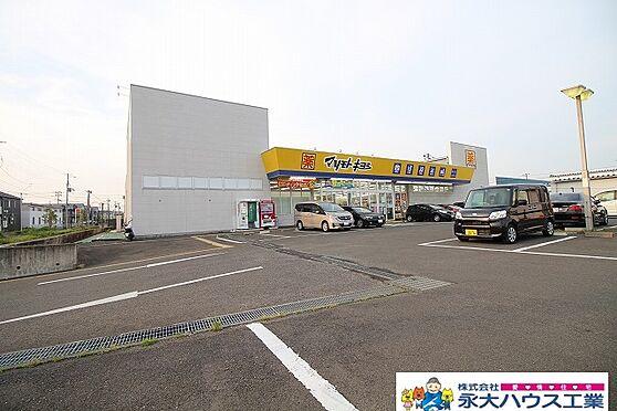 中古一戸建て-名取市高舘吉田字乗馬 マツモトキヨシ柳生店 約700m