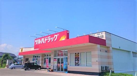 戸建賃貸-仙台市太白区緑ケ丘3丁目 ツルハドラッグ仙台緑ヶ丘店 約350m
