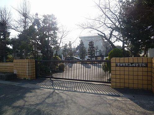 中古マンション-豊田市若林西町塚本 高岡中学校まで徒歩約18分(約1438m)