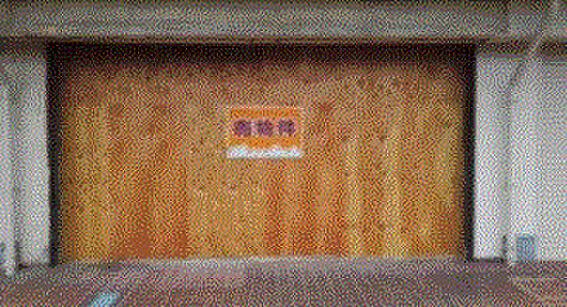 店舗事務所(建物一部)-鎌倉市岡本2丁目 外観