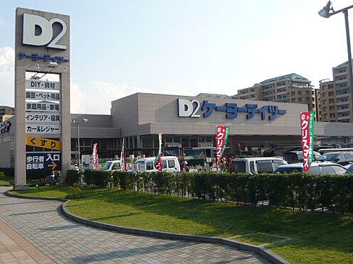 区分マンション-浦安市明海1丁目 ケーヨーデイツー 新浦安店(500m)