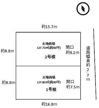 新築一戸建て-安城市今本町2丁目 区割図