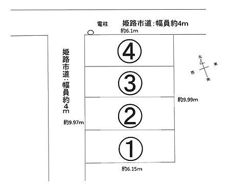 土地-姫路市小姓町 区画図