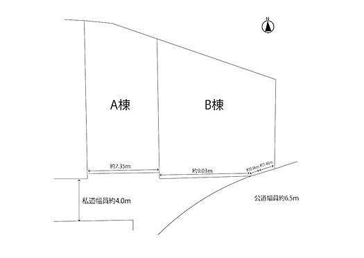 新築一戸建て-横浜市戸塚区平戸4丁目 B棟