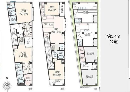アパート-藤沢市辻堂元町1丁目 現在満室稼働中。店舗付きアパートです。