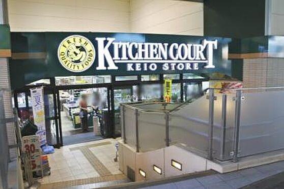 中古マンション-杉並区上高井戸2丁目 【スーパー】キッチンコート 高井戸店まで995m