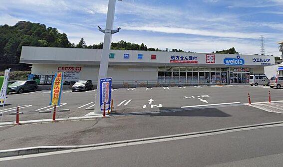 新築一戸建て-仙台市泉区鶴が丘1丁目 周辺