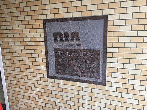 マンション(建物一部)-名古屋市中区新栄2丁目 エントランス