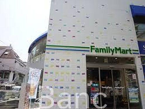 中古マンション-渋谷区恵比寿西1丁目 ファミリーマート代官山駅前店 徒歩3分。 200m