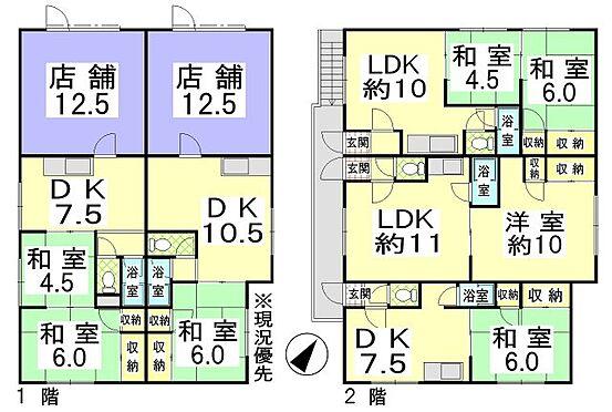 アパート-札幌市手稲区前田九条10丁目 1階店舗2室、2階アパート3室の間取り
