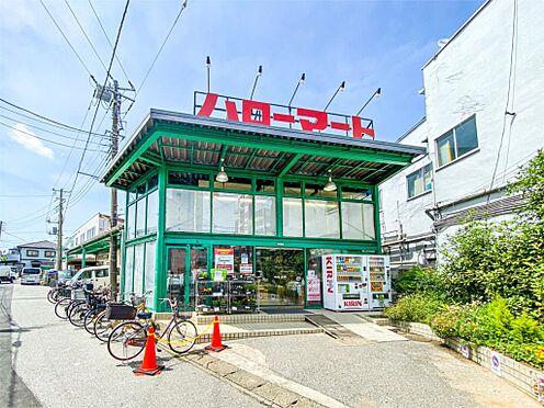 アパート-松戸市松戸新田 ハローマート稔台店(250m)