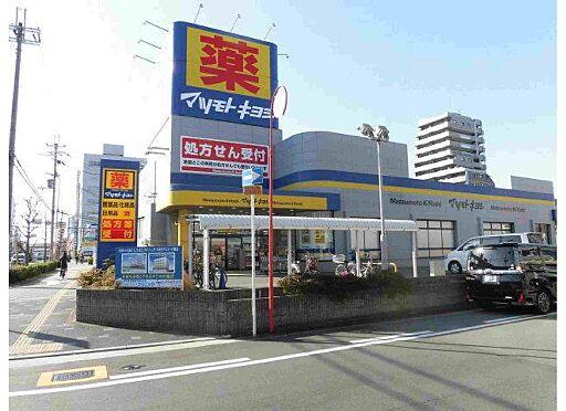 マンション(建物全部)-八尾市桜ヶ丘3丁目 近くにドラッグストアーもあります。