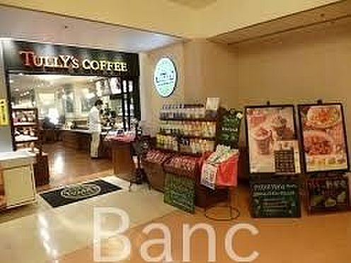中古マンション-文京区湯島4丁目 タリーズコーヒー好仁会東大病院店 徒歩3分。 190m