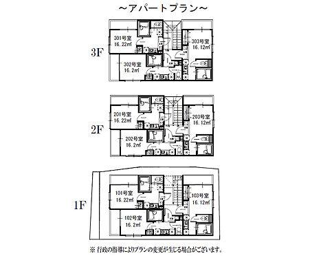 アパート-墨田区八広4丁目 間取り