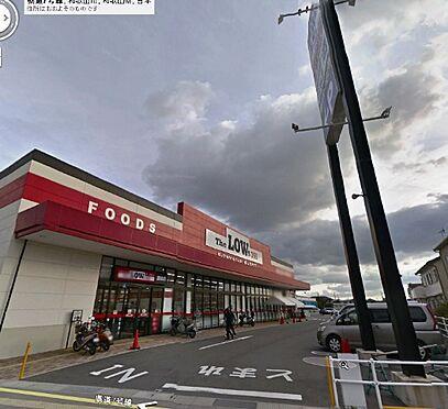 アパート-和歌山市六十谷 【スーパー】ディスカウントストアザ・ロウズ園部店まで728m