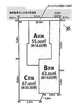 土地-文京区根津2丁目 3分割区画図