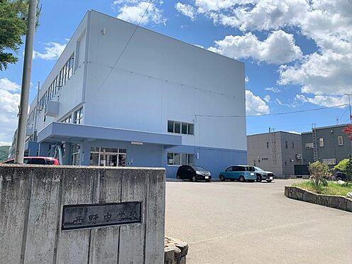建物全部その他-札幌市西区西野六条10丁目 西野中学校まで1262m、西野中学校