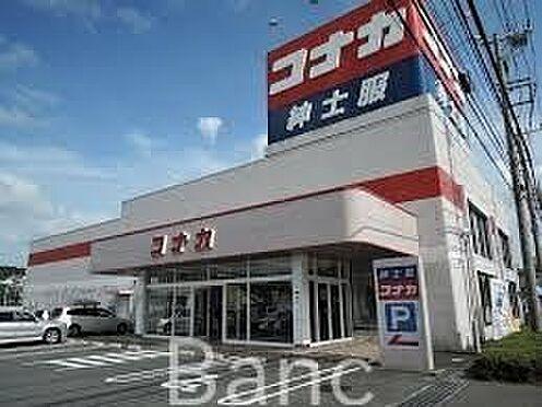 中古マンション-横浜市青葉区美しが丘1丁目 紳士服コナカ宮前菅生店 徒歩26分。 2050m