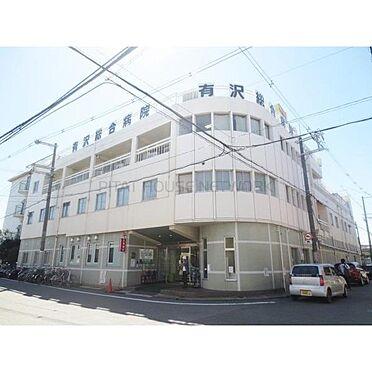 建物全部その他-枚方市甲斐田東町 有澤病院 歩11分