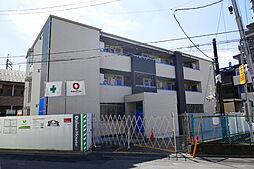 埼京線 武蔵浦和駅 徒歩4分