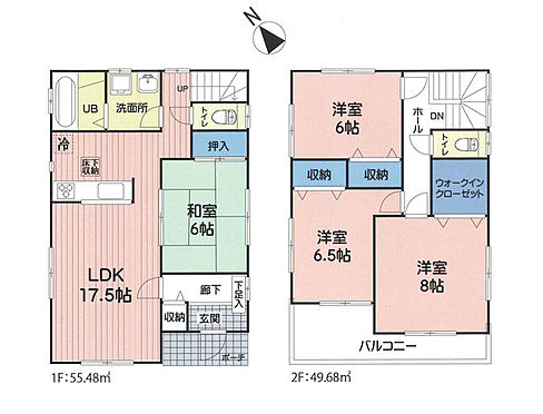 建物全部その他-厚木市温水 平成24年10月築