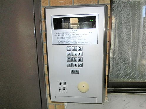 マンション(建物一部)-世田谷区玉川台2丁目 オートロック完備