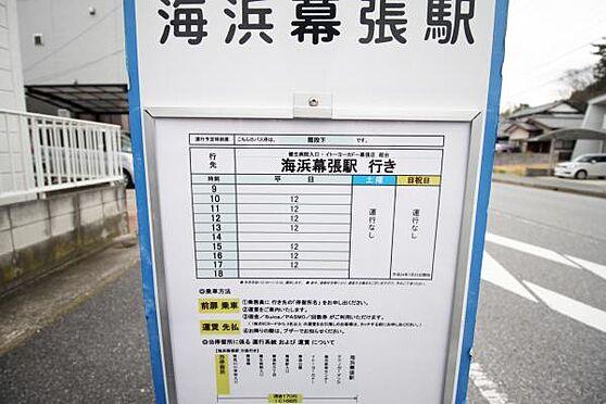 アパート-千葉市花見川区検見川町5丁目 no-image