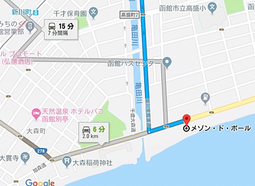 中古マンション-函館市宇賀浦町 その他