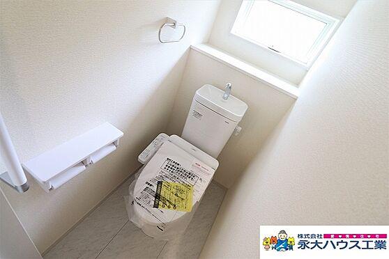 新築一戸建て-多賀城市大代5丁目 トイレ
