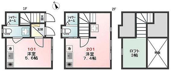 アパート-墨田区東向島3丁目 間取り