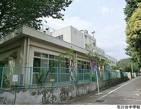 マンション(建物全部)-大田区東雪谷1丁目 石川台中学校